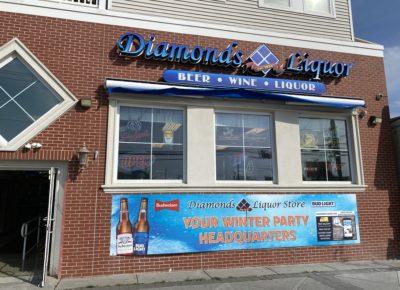 Photos of Diamond Liquors in Sea Isle City